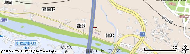 宮城県仙台市青葉区郷六(龍沢)周辺の地図