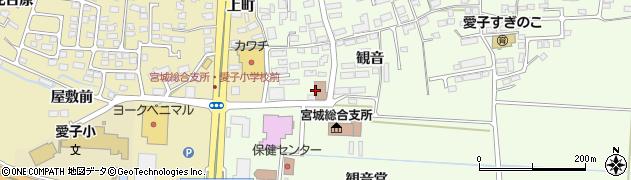 宮城県仙台市青葉区下愛子(観音)周辺の地図