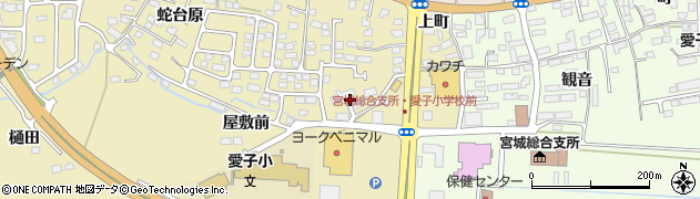 宮城県仙台市青葉区上愛子(榎)周辺の地図