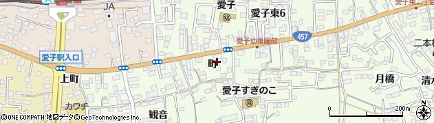 宮城県仙台市青葉区下愛子(町)周辺の地図
