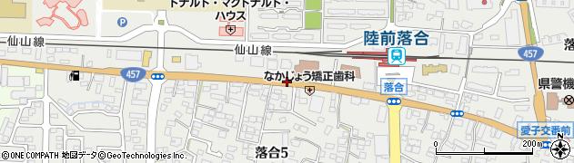 宮城県仙台市青葉区落合周辺の地図