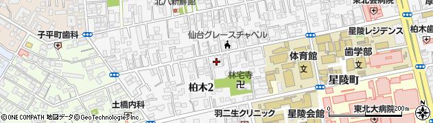 宮城県仙台市青葉区柏木周辺の地図