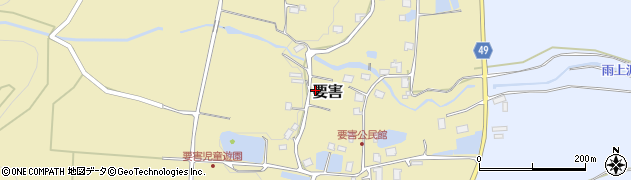 山形県東村山郡山辺町要害竹原周辺の地図