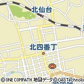 仙台市消防局