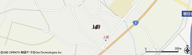 新潟県村上市上野周辺の地図