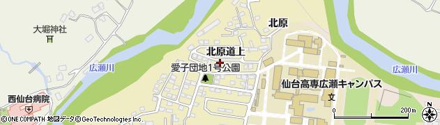 宮城県仙台市青葉区上愛子(北原道上)周辺の地図