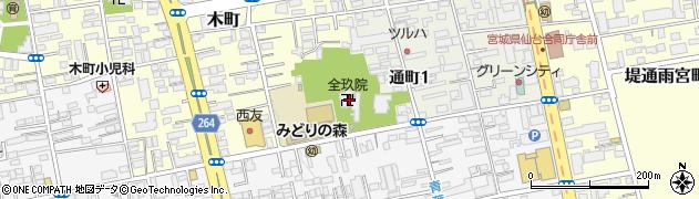 全玖院周辺の地図