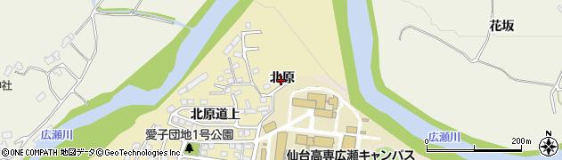 宮城県仙台市青葉区上愛子(北原)周辺の地図