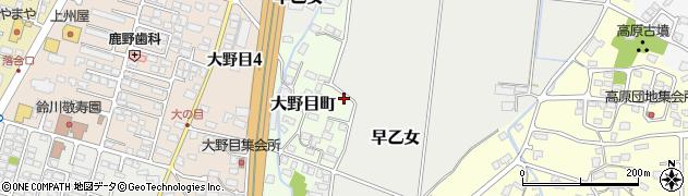 山形県山形市大野目町周辺の地図