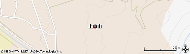 山形県山形市上東山周辺の地図