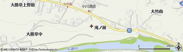 宮城県仙台市青葉区芋沢(滝ノ瀬)周辺の地図