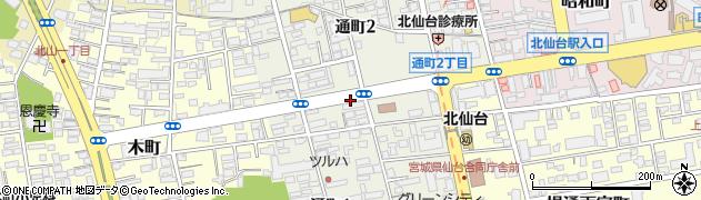 宮城県仙台市青葉区通町周辺の地図