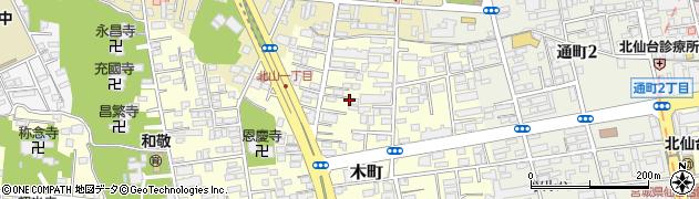 宮城県仙台市青葉区木町周辺の地図