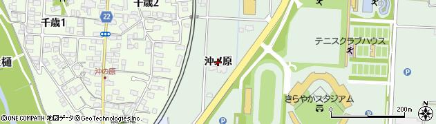 山形県山形市落合町(沖ノ原)周辺の地図