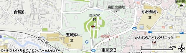 宮城県仙台市青葉区東照宮周辺の地図