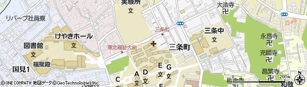 宮城県仙台市青葉区三条町周辺の地図