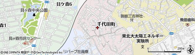 宮城県仙台市青葉区千代田町周辺の地図