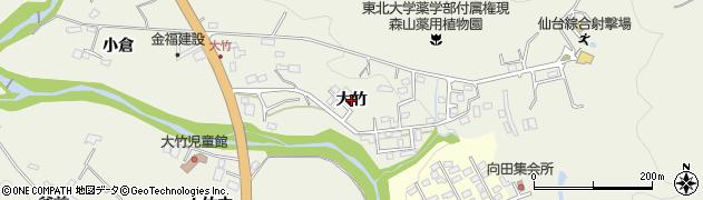 宮城県仙台市青葉区芋沢(大竹)周辺の地図