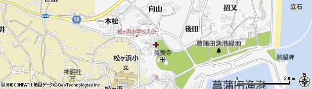 宮城県宮城郡七ヶ浜町菖蒲田浜堤渕周辺の地図