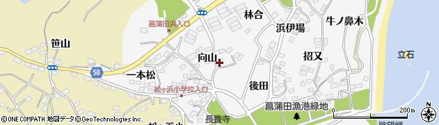 宮城県宮城郡七ヶ浜町菖蒲田浜向山周辺の地図