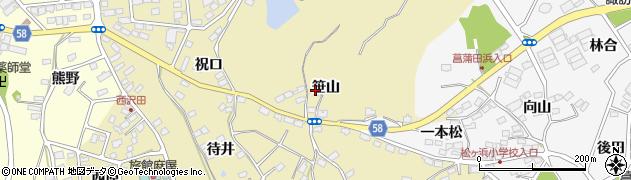 宮城県宮城郡七ヶ浜町松ヶ浜笹山周辺の地図