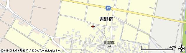 山形県山形市吉野宿周辺の地図