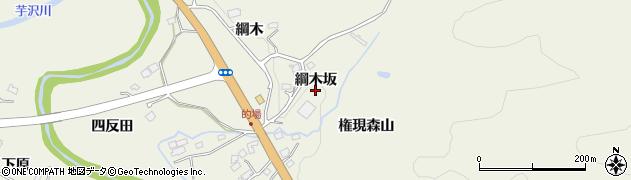 宮城県仙台市青葉区芋沢(綱木坂)周辺の地図