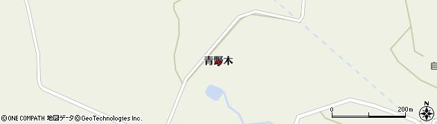 宮城県仙台市青葉区芋沢(青野木)周辺の地図