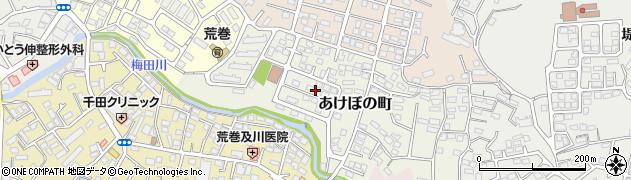 宮城県仙台市青葉区あけぼの町周辺の地図