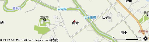 宮城県仙台市青葉区芋沢(向寺)周辺の地図