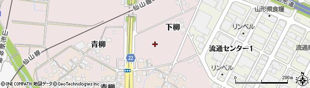 山形県山形市下柳周辺の地図