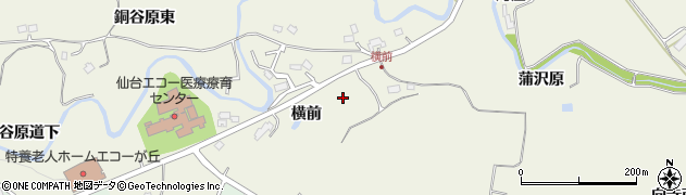 宮城県仙台市青葉区芋沢(横前)周辺の地図