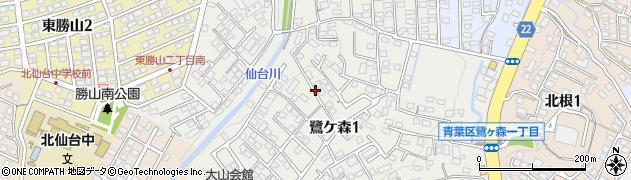 宮城県仙台市青葉区鷺ケ森周辺の地図