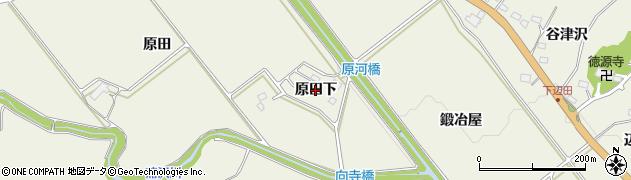 宮城県仙台市青葉区芋沢(原田下)周辺の地図
