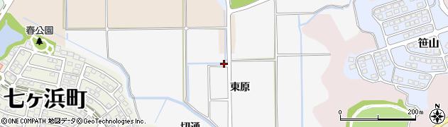 宮城県宮城郡七ヶ浜町菖蒲田浜東原周辺の地図