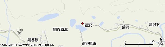 宮城県仙台市青葉区芋沢(廻沢)周辺の地図