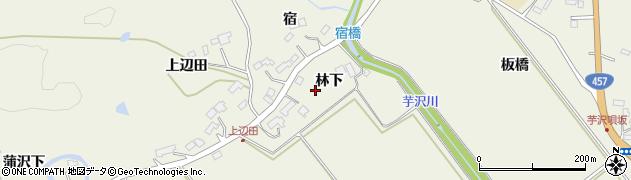 宮城県仙台市青葉区芋沢(林下)周辺の地図