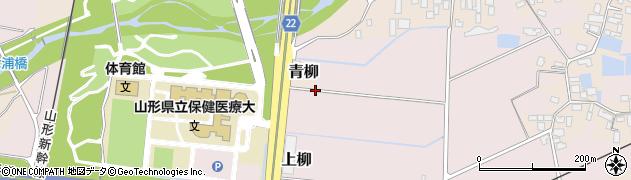 山形県山形市上柳周辺の地図