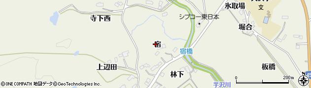 宮城県仙台市青葉区芋沢(宿)周辺の地図