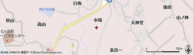 宮城県宮城郡七ヶ浜町花渕浜小塚周辺の地図