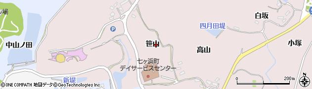 宮城県宮城郡七ヶ浜町花渕浜笹山周辺の地図