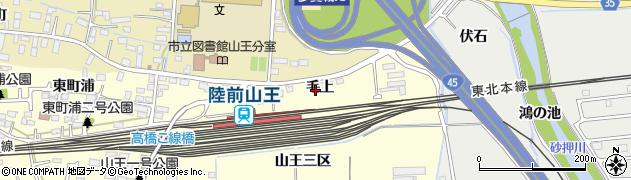 宮城県多賀城市山王毛上周辺の地図