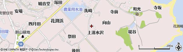 宮城県宮城郡七ヶ浜町花渕浜上清水沢周辺の地図