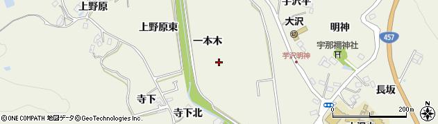 宮城県仙台市青葉区芋沢(一本木)周辺の地図