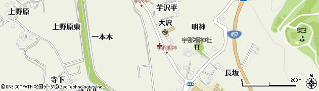 宮城県仙台市青葉区芋沢(水門)周辺の地図