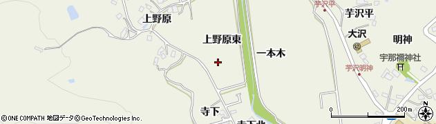 宮城県仙台市青葉区芋沢(上野原東)周辺の地図