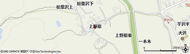 宮城県仙台市青葉区芋沢(上野原)周辺の地図