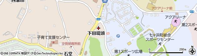 宮城県宮城郡七ヶ浜町東宮浜下田堤頭周辺の地図