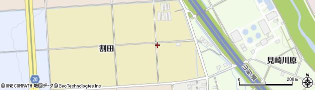 山形県山形市割田周辺の地図