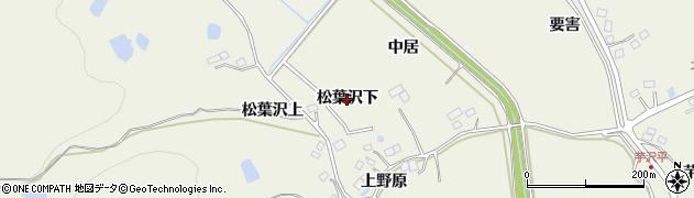 宮城県仙台市青葉区芋沢(松葉沢下)周辺の地図